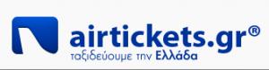 logo_airtickets