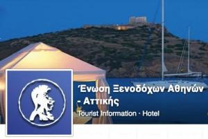 Θετικά αλλά όχι εντυπωσιακά έκλεισε το Α΄ εξάμηνο 2014 για την Αθήνα