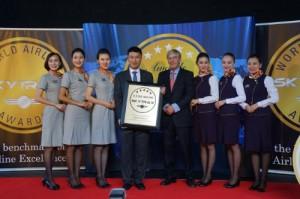 Hainan Airlines skytrax