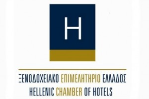 Hellenic_Chamber_of_Hotels