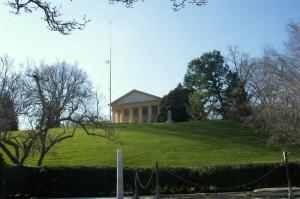Rubenstein donation, Arlington House, The Robert E. Lee Memorial