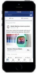 """Τώρα στο Facebook και το κουμπί """"buy"""""""