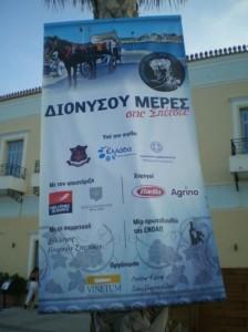 spetses_festival3