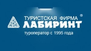 Στον «αέρα» 10.000 Ρώσοι στην Ελλάδα λόγω πτώχευσης τουριστικού Ρωσικού πρακτορείου