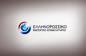 Ellinorosiko_Epimelitirio