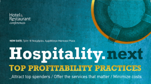 Hospitality_next