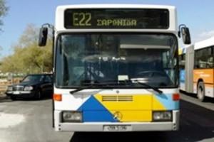 bus_e22
