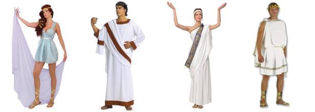 Αποκριάτικες στολές