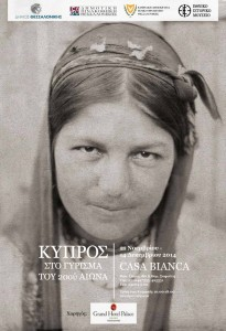 Cyprus-poster