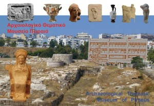 Piraeus_Archaeological_Thematic_Museum