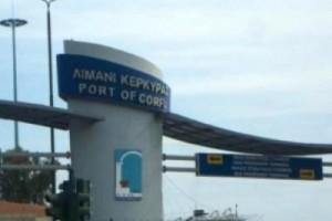 Corfu_Port