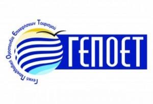 Logo_GEPOET_gr-620x425