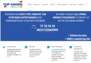 Cyprus_Top-Kinissis
