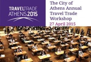 Travel_Trade_Athens_2015