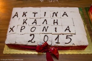 kopi-pitas_2015_4