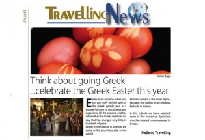 travelling_think about greek easter