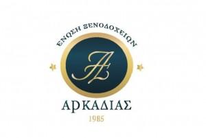 Arkadia_Hoteliers