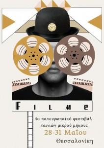 FILME_2015 _Festival