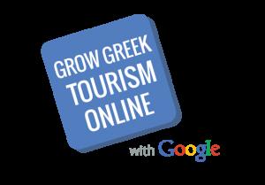 Google_Grow_Greek_logo