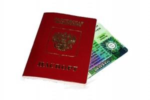 Rus-viza copy