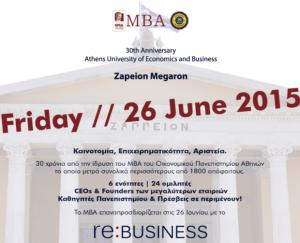 MBA_Zappion_Megaron_2015