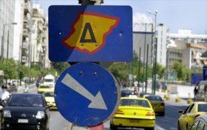 Athens_daktilios