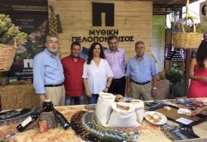 Epidavros_Agrotourism_Exhibition