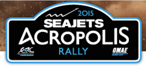 SEAJETS Rally Acropolis 2015