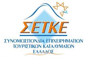 SETKE logo GR 1024
