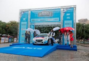 Seajets Acropolis Rally 2015_Peugeot 208 Start_Acropolis_sm