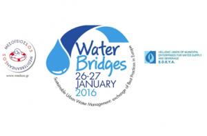 water_brdg