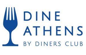 Dine_Athens