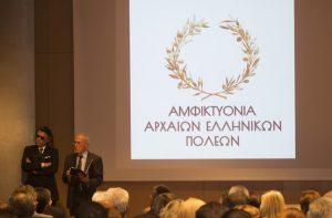 Αμφικτυονία Αρχαίων Ελληνικών Πόλεων_1