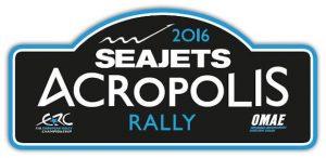 seajets_rally_2016