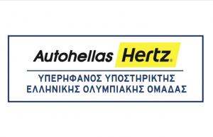 Hertz-Autohellas