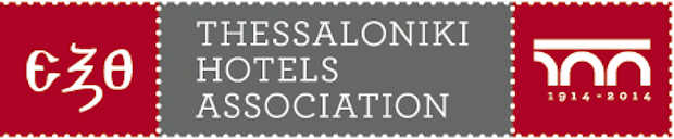 Τhessaloniki_hotel_association_logo