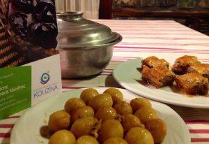 Πιάτο από το μενού του restaurant Μύγδος