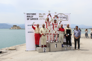 Historic_Rally_Greece_2016