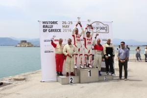 Historic_Rally_Greece_2016