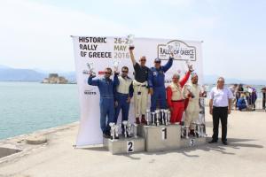 Historic_Rally_Greece_2016_2