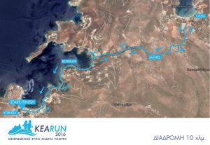Kea_Run_10km