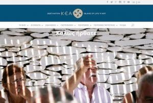 kea.com_