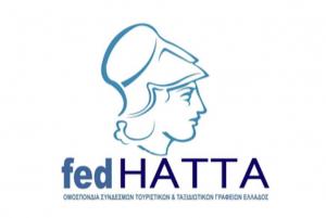 FedHATTA_logo