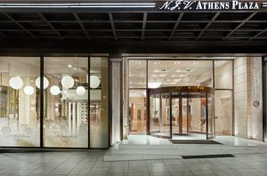 NJV Athens Plaza - Main Entrance - Vas. Georgiou Street