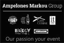 ampelones-markou