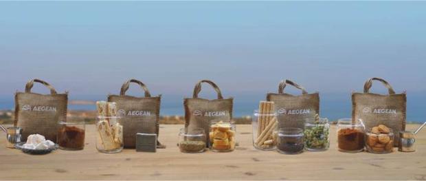 Είσαι παραγωγός και θέλεις η AEGEAN να φιλέψει τα προϊόντα σου, δήλωσε συμμετοχή!