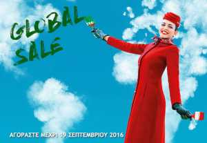 alitalia-global-sale-copy