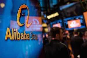 EEA_ALIBABA