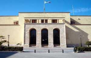 kos-archaelogical-museum