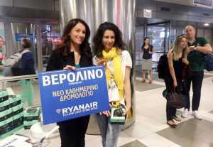 Ryanair-Skg-Ber